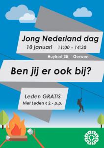 JPEG_poster